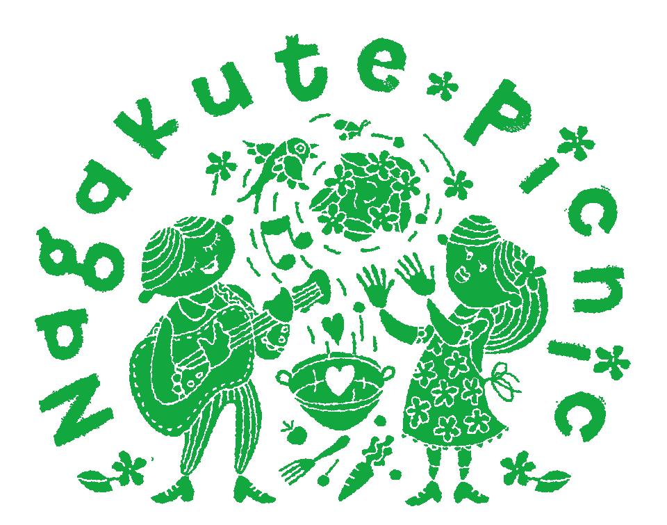 nagakutepicnic-logo