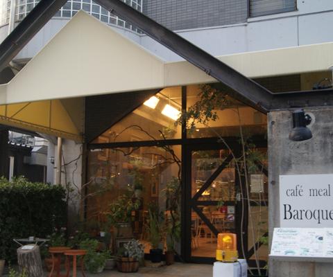 cafe-barokku