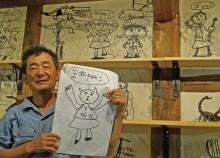 まごとじいちゃんの鉄アート展 今年は孫が小学校に上がる前に描いた先入観にとらわれない自由な絵を鉄アートにしました。家族みんなの絵と動物のお友達がいます。ぜひ見に来て下さい。