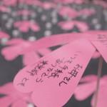「39ありがとうの花」(ワークショップ)  小野涼 花びら一枚一枚にありがとうの想いを書いて花にします。ありがとう・感謝の気持ちを綴った「ありがとうの花」長久手をピンク色のお花で満開にしましょう。 「39ながくて」は、3月9日を「39(サンキュー)の日」と定め、感謝の気持ちをもっと気軽に伝えていける日になるよう、毎年活動しています。詳しくは39project公式サイトhttp://39project.jp