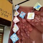 「秋を感じるやさしい色」 坂下恵子 「惠工房」の仲間達と「つばさ作業所」「福祉の家」「ボランティアセンター」「惠工房」できりえ.型染めをした作品を秋をイメージして展示しています。他の作品と共にご覧下さい。