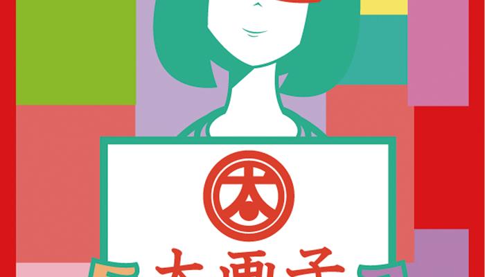 tagashi-2