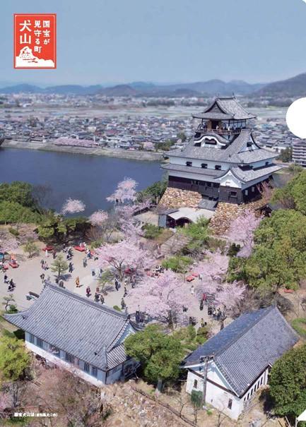 MIHON-inuyama-castle3