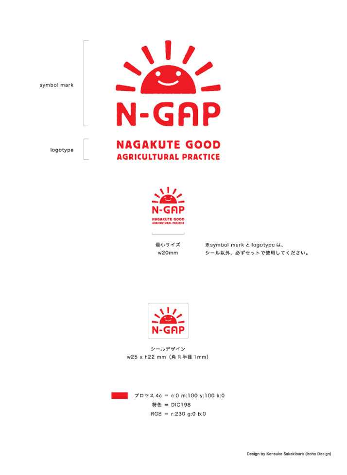 130312_N-GAP_DesignManual.ai