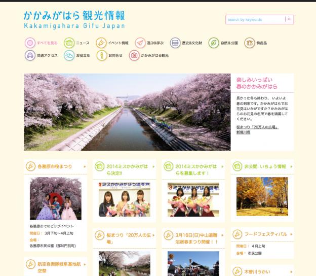 スクリーンショット 2014-03-29 15.54.04